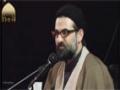 [07] Ashra-e-Zainabiya - Maulana Syed Hasan Mujtaba Rizvi - Muharram 1436 - Urdu & English