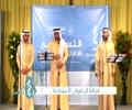 الامسية الانشادية | موسم رسول الرحمة | فرقة الرضوان - Arabic