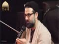[10] Ashra-e-Zainabiya - Maulana Syed Hasan Mujtaba Rizvi - Muharram 1436 - Urdu & English