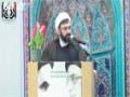 [36th Anniversary Of Islamic Revolution] 14 February 2015 - Moulana Ali Akbar Badiei - Iec Houston, Tx - English