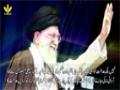عدالت خواھی - Syed Ali Khamenei - Farsi Sub Urdu