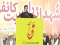 [Shuhada-e-wilayat Conference] Speech : Janab Azhar Raza Qadri - 18 October 2014 - Urdu