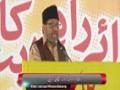 [Shuhada-e-wilayat Conference] Speech : Janab Nisaar Qalandari - 18 October 2014 - Urdu