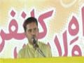 [Shuhada-e-wilayat Conference] Trana : Br. Zeeshan - 18 October 2014 - Urdu