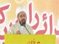 [Shuhada-e-wilayat Conference] Speech : H.I Amin Shaheedi (MWM PAK) - 18 October 2014 - Urdu