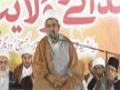 [Shuhada-e-wilayat Conference] Speech : H.I Raja Nasir (MWM PAK) - 18 October 2014 - Urdu