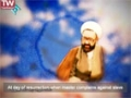 Quran Advice To Follow Reasoning And Intellect - Shaheed Mutahhari - Farsi Sub English