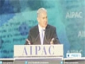 [02 March 2015] Netanyahu says will use address to Congress to attack Iran deal - English