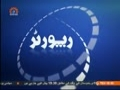 [02 March 2015] رپورٹر | Reporter | Haftey bhar ki ehem Reportain - Urdu