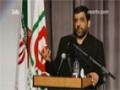[02] سخنرانی سید عزت الله ضرغامی - Farsi