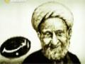 خانواده از دیدگاه آیت الله بهجت - Farsi