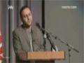 سخنرانی دکتر محسن پیرهادی - Farsi