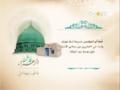 نبذة عن حياة السيدة فاطمة الزهراء عليها السلام - Arabic