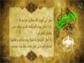 ما قاله أبو أيوب الأنصاري في مقام السيدة فاطمة الزهراء - Arabic