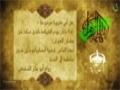 ما قاله أبو هريرة في مقام السيدة فاطمة الزهراء ع - Arabic