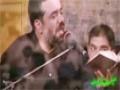 مـولاتنا فـاطمة الزهرا | حاج محمود کریمی - Farsi