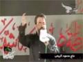 مـراسـم شب اول فاطميه اول|1436 | حاج محمود کریمی - Farsi