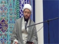 [01] Ayyame Fatimiyya 1435 - Sh. Amin Rastani - Saba Islamic Center, California - English