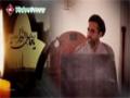 سیدہ فاطمہ زہراؑ کی مظلومیت، اُمت مسلمہ سے سوال ؟ - Urdu