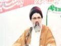 [Short Clip] تیرا دشمن تیرا دوست ہے - Ustad Jawad Naqvi - Urdu
