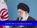 [Sahifa e Noor] Qaumo Ki Taraki ka Raaz | Supreme Leader Khamenei - Urdu