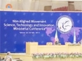 [06 March 2015] Sahar Report | سحر رپورٹ | Non-Aligned Movement Science Meeting (P.2) - Urdu