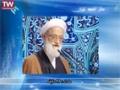 [15-10-1393] Tehran Friday Prayers آیت اللہ امامی کاشانی - خطبہ نماز جمعہ - Farsi