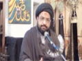 [Majlis 8] Karbala Istemraar-e-Harkat-e-Anbiya (a) - Moulana Syed Taqi Raza Abedi - Urdu