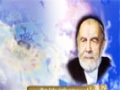 [106] شناخت حضرت حق - زلال اندیشه - Farsi