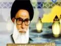 [107] توجه به نعمت های الهی - زلال اندیشه - Farsi