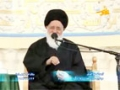حضرت فاطمه زهرا سلام الله علیها| حقانیت مظلومیت - Farsi