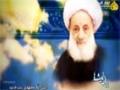 Mojtahedi فواید استغفار از زبان آیت الله مجتهدی - Farsi