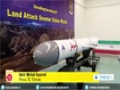 [09 Mar 2015] Iran Unveils New Ground-Based Cruise Missile System - English
