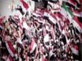 Documental - Siria: jugando con fuego - Spanish