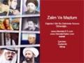 Ayetullah Bakır An-Nemr\'in Tarihi konuşması ! (Türkçe altyazı) - Arabic sub Turkish
