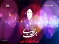 Personage   پرسوناژ - (Amina Bint al Huda Sadr) Revolutionary figure of Iraq - English Sub Farsi