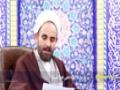احکام خرید، حجتالاسلام و المسلمین فلاحزاده - Farsi