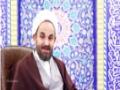 آیا خرید آن کالاها جایز است، حجتالاسلام فلاحزاده - Farsi