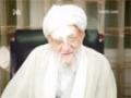 Personage | پرسوناژ - (Ayatollah Mohammad Reza Mahdavi Kani) Great Scholar  - English Sub Farsi