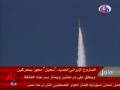 Iran Tests New Surface Missile - 12Nov08 - Persian
