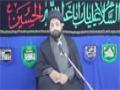 Hukumat-E-Taghut Ke Asraat - 21 Ramadhan 1435 - Moulana Taqi Agha - Urdu