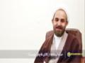 حکم استفاده از آن کالا چیست؟، حجتالاسلام فلاحزاده - Farsi