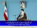 [Sahifa e Noor] فرقہ واریت دشمن کی سازش | Supreme Leader Khamenei - Urdu