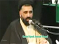 [Clip] What is Hidayat - Ustad Syed Jawad Naqvi - Urdu