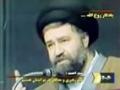 سخنان حاج سید احمد خمینی درباره رهبری آیت الله خامنه ای - Farsi