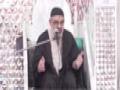 [Clip] Deen kam kaisay karta hay - H.I Ali Murtaza Zaidi - Urdu