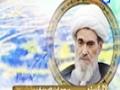 [118] یاد خدا در هر حال - زلال اندیشه - Farsi