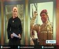 [20 March 2015] Iraqi forces kill 3 ISIL commanders in Fallujah - English
