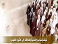 خطبة السيدة فاطمة الزهراء عليها السلام في المسجد النبوي - Arabic