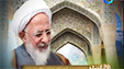 [121] استعانت از خداوند به وسیله صبر و نماز - زلال اندیشه - Farsi
